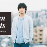 【本気で惚れた日本の有名アーティスト】おすすめの歌手3人