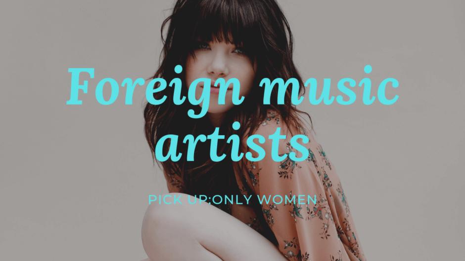海外のおすすめ女性アーティスト