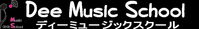 スカイプギターレッスン|オンラインギター教室 DeeMusicSchool